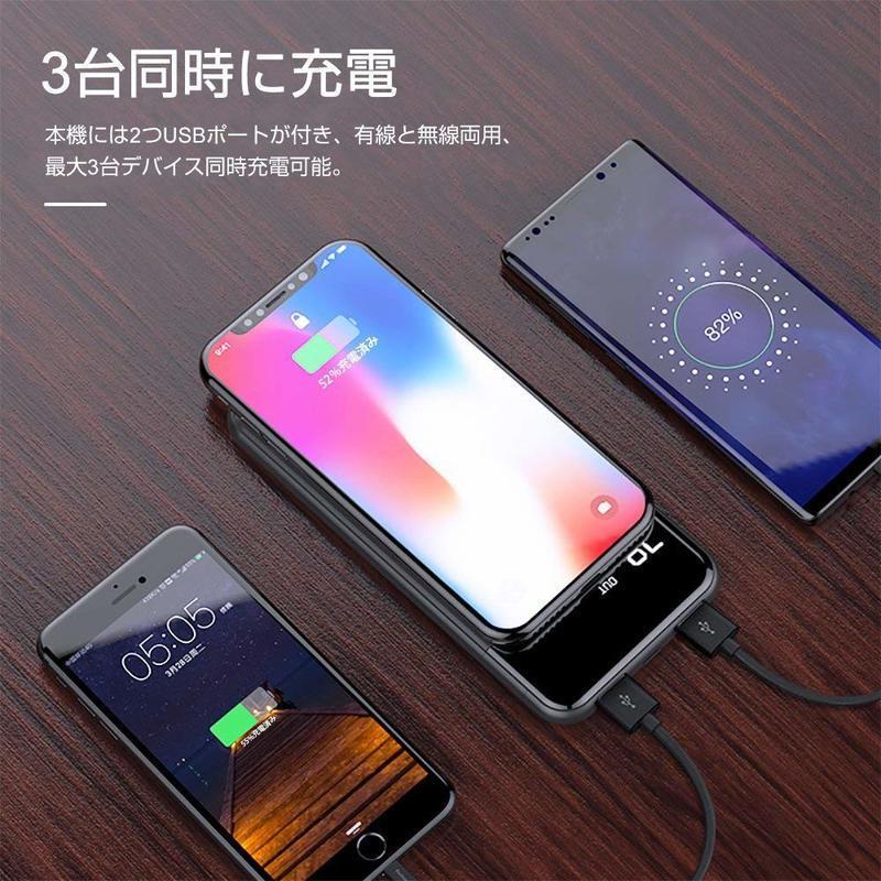 ワイヤレスモバイルバッテリー の3つ目の商品画像