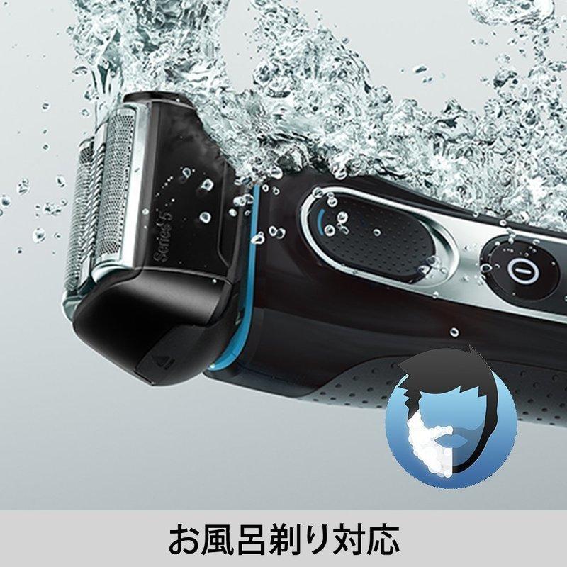 シリーズ5 電気シェーバー 5147sの3つ目の商品画像