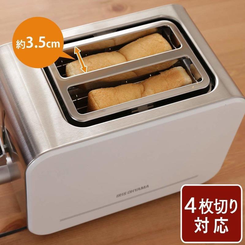 ポップアップ トースター  IPT-850-Wの3つ目の商品画像
