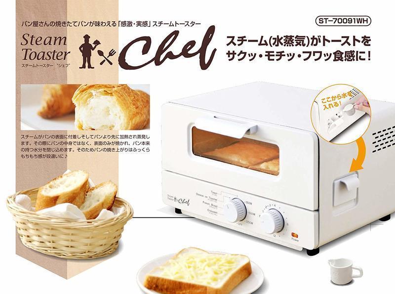スチームトースター chef ST-70091の3つ目の商品画像