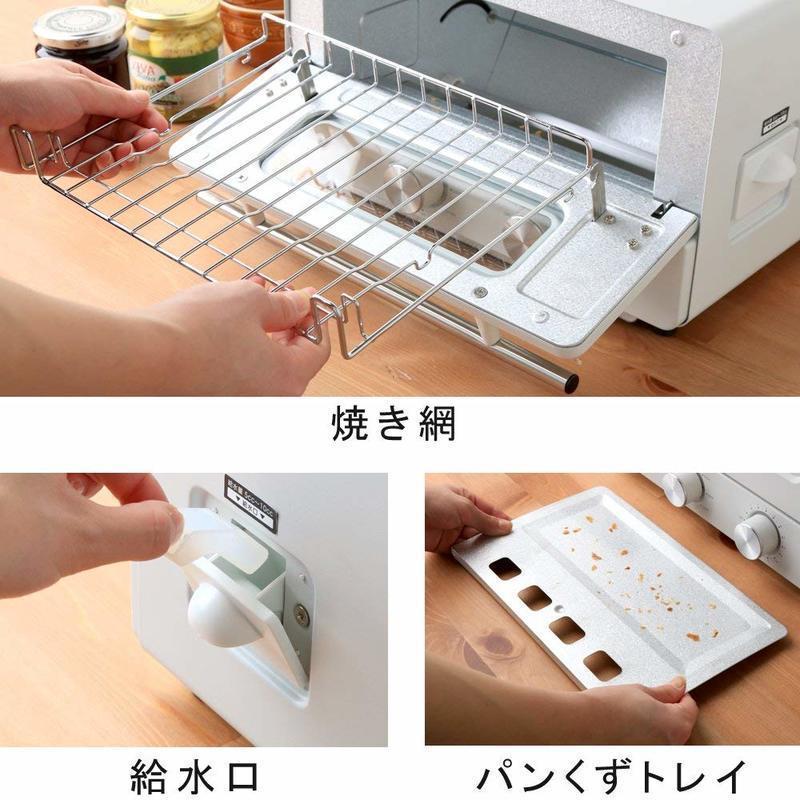 オーブントースター HCST2016-Iの3つ目の商品画像