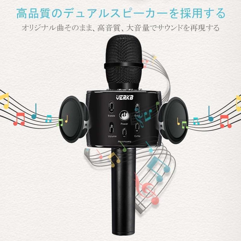 Bluetoothカラオケマイク VRBT004Bの3つ目の商品画像