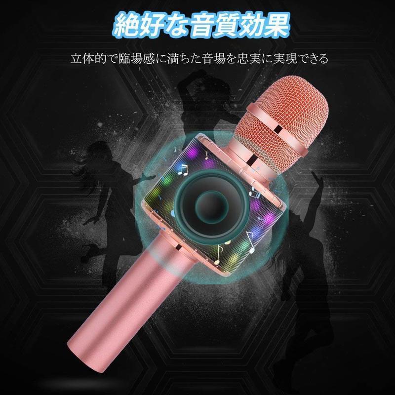LEDライト付きBluetoothカラオケマイク の3つ目の商品画像