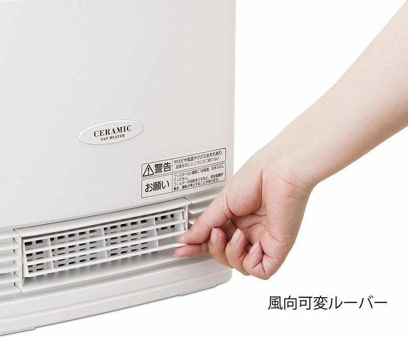 セラミックヒーター DS-F1206の3つ目の商品画像