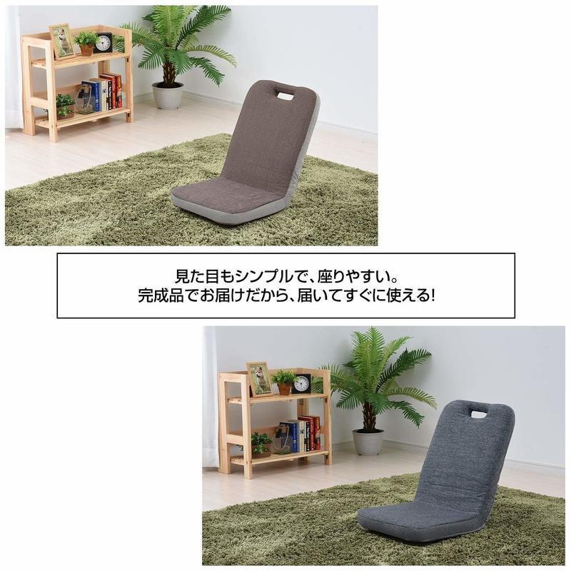 コンパクト座椅子 ICZ-40の3つ目の商品画像