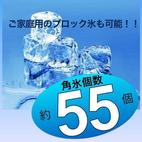 キューブアイススライサー 業務用かき氷機 の3つ目の商品画像