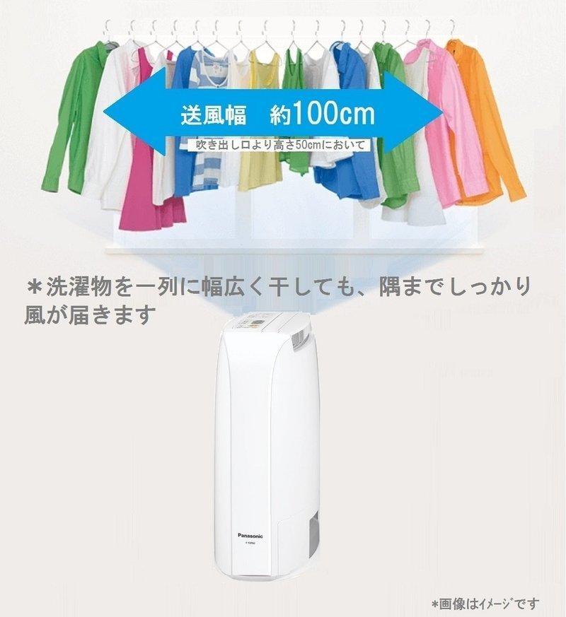 衣類乾燥除湿機 F-YZP60の3つ目の商品画像