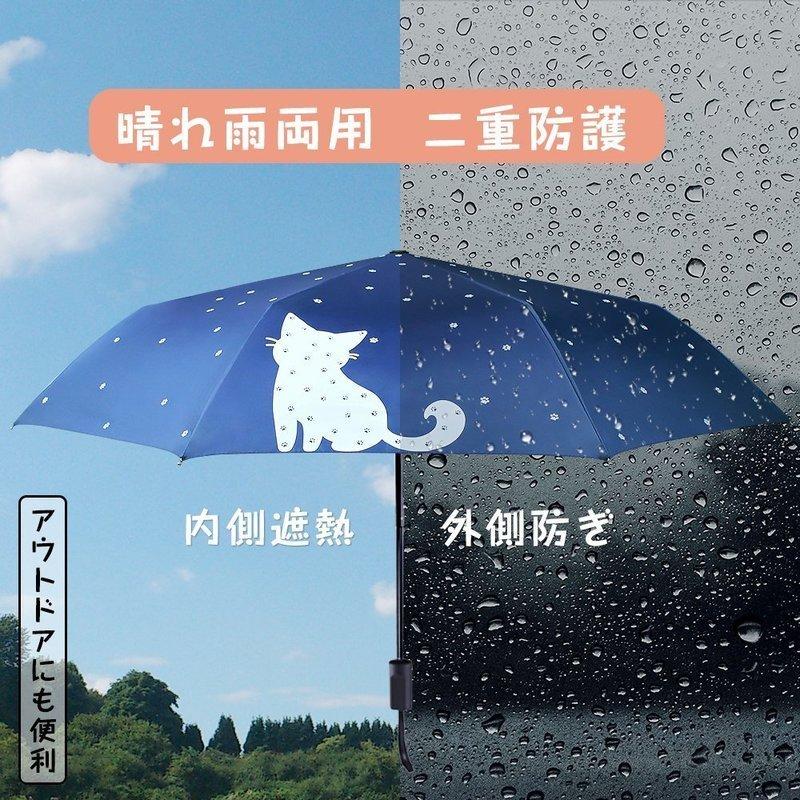 おりたたみ傘 の3つ目の商品画像